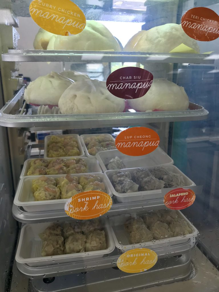 Manapua and Pork Hash at Hawaii 7-Elevens