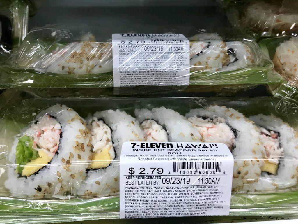Seafood salad sushi roll at Hawaii 7-Elevens